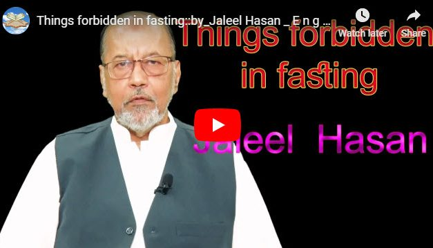 Things forbidden in fasting :: by Jaleel Hasan – English Lecture