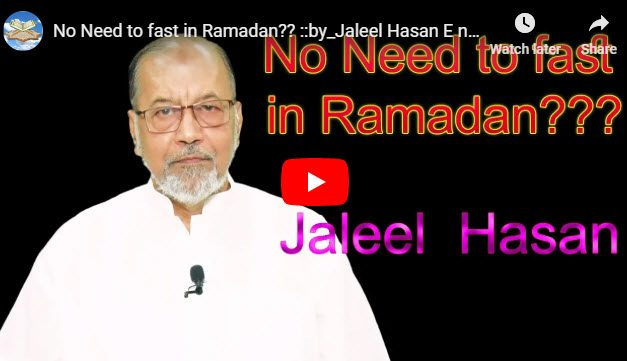 No Need to fast in Ramadan?? :: by Jaleel Hasan – English Lecture