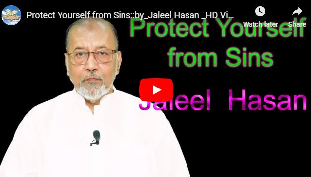 Protect Yourself from Sins :: by Jaleel Hasan – English Lecture