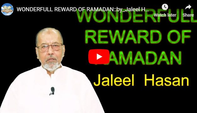 WONDERFULL REWARD OF RAMADAN :: by Jaleel Hasan