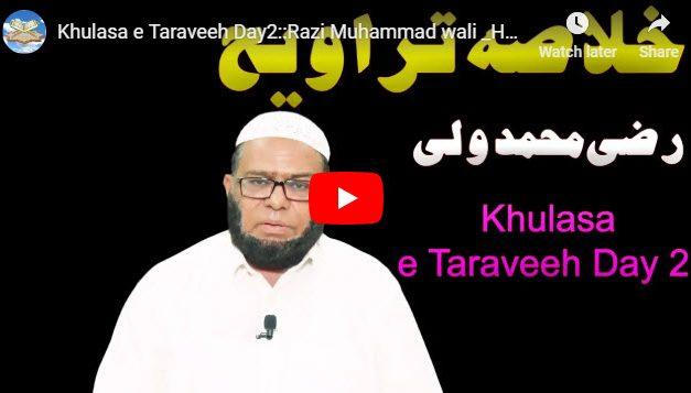 Khulasa e Taraveeh Day 2 :: Razi Muhammad wali