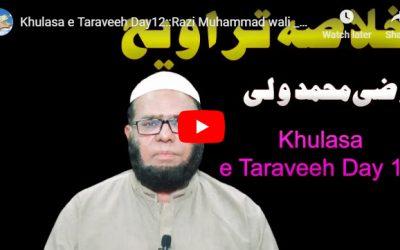 Khulasa e Taraveeh Day 12 :: Razi Muhammad wali