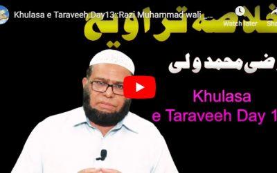 Khulasa e Taraveeh Day 13 :: Razi Muhammad wali