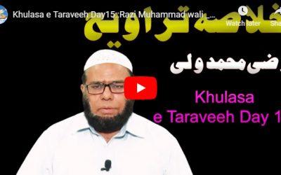 Khulasa e Taraveeh Day 15 :: Razi Muhammad wali