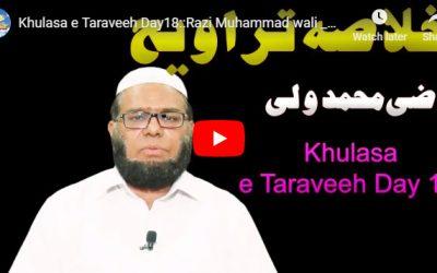Khulasa e Taraveeh Day 18 :: Razi Muhammad wali