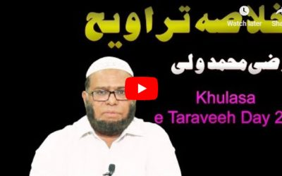 Khulasa e Taraveeh Day 20 :: Razi Muhammad wali
