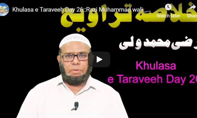 Khulasa e Taraveeh Day 26 :: Razi Muhammad wali