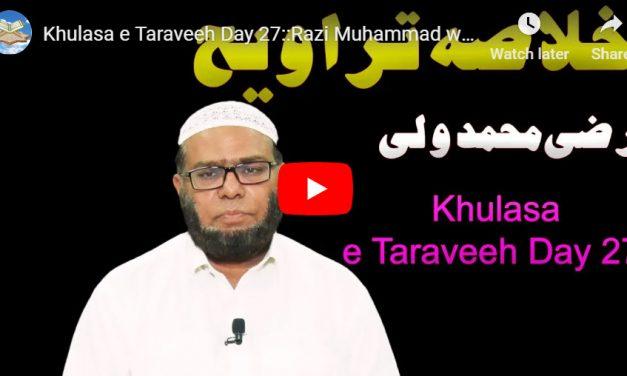 Khulasa e Taraveeh Day 27 :: Razi Muhammad wali