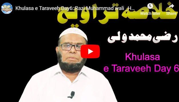 Khulasa e Taraveeh Day 6 :: Razi Muhammad wali