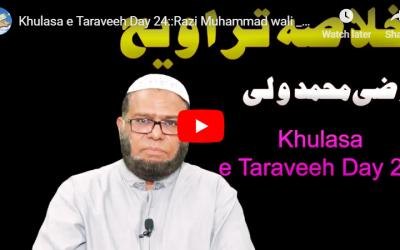 Khulasa e Taraveeh Day 24 :: Razi Muhammad wali
