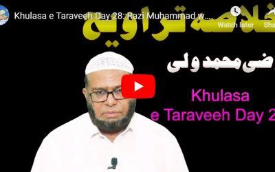 Khulasa e Taraveeh Day 28 :: Razi Muhammad wali