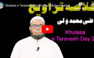 Khulasa e Taraveeh Day 29 :: Razi Muhammad wali