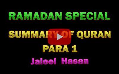 Summary of Quran Day 1 – Jaleel Hasan