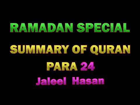 SUMMARY OF QURAN DAY 24 – JALEEL HASAN